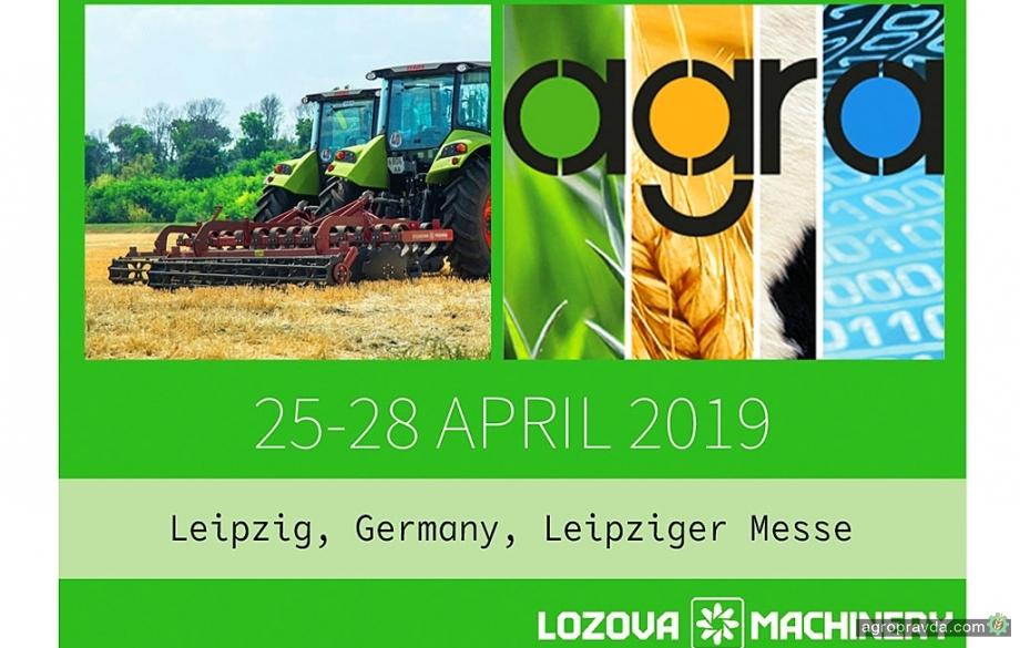 Lozova Machinery открывает рынок Германии