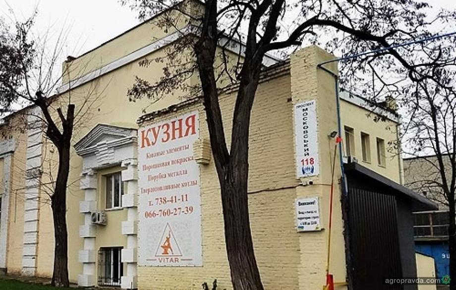 Что осталось от Харьковского велозавода. Фото