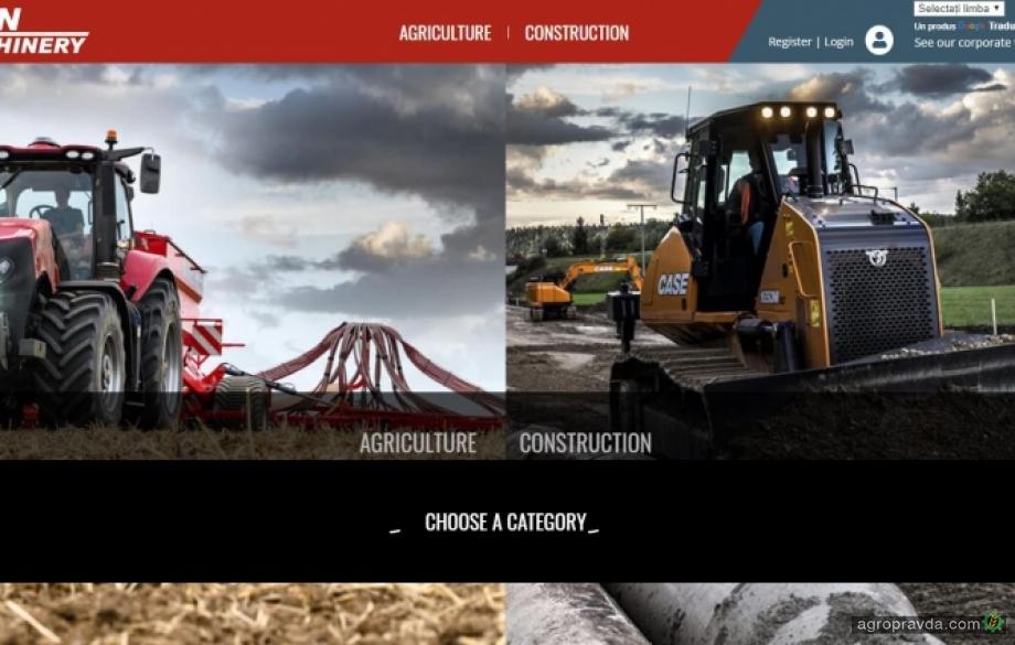 Titan Machinery запустил новый веб ресурс для покупки б/у техники из Европы