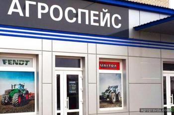 В Херсонской области открылось новое представительство «Агроспейс»