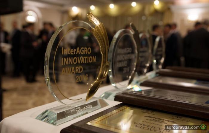 Определены победители конкурса InterAGRO Innovation Award 2016