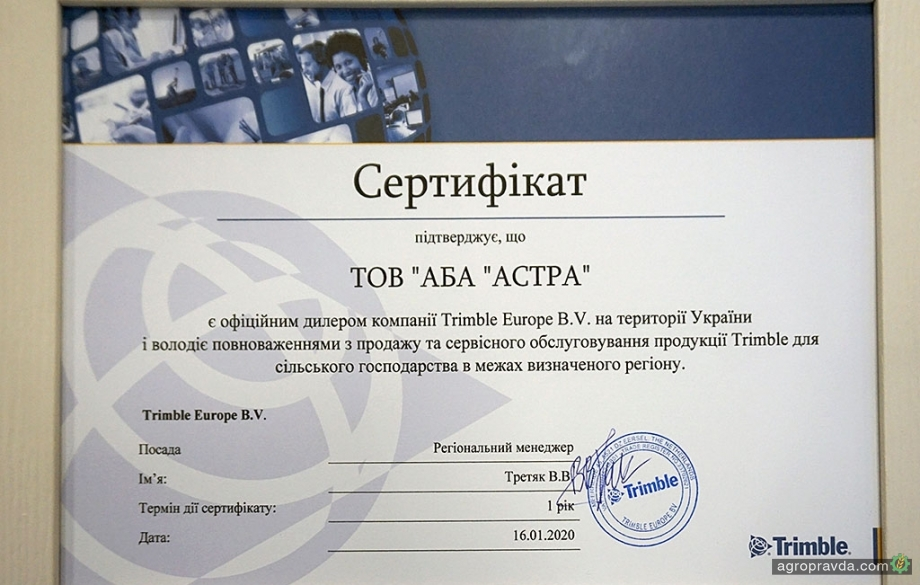 В Украине появился новый мощный дилер Trimble