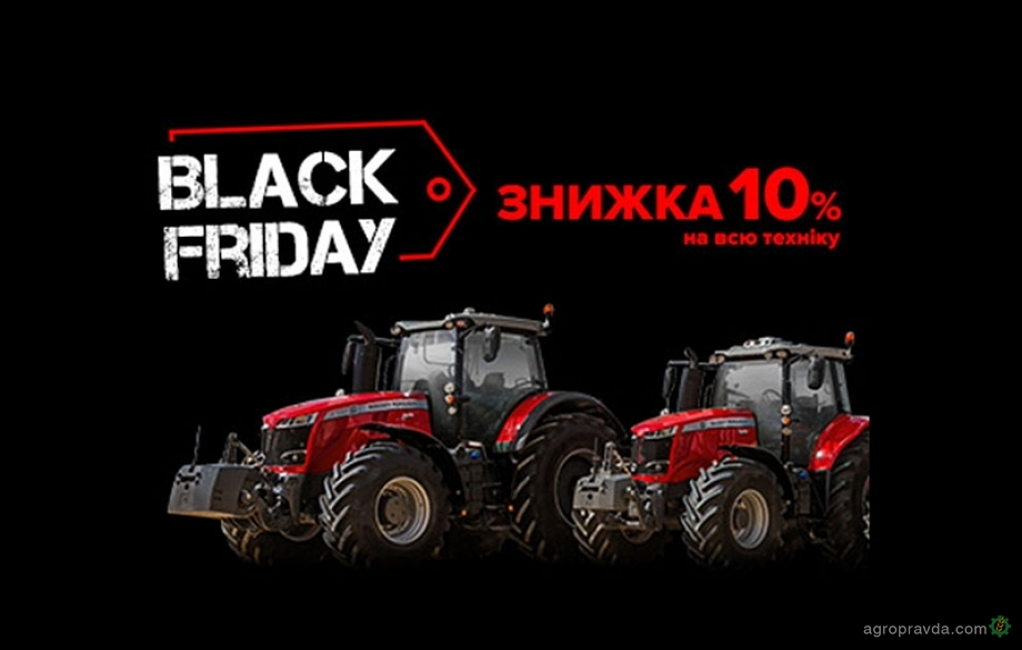 BLACK FRIDAY в АМАКО!