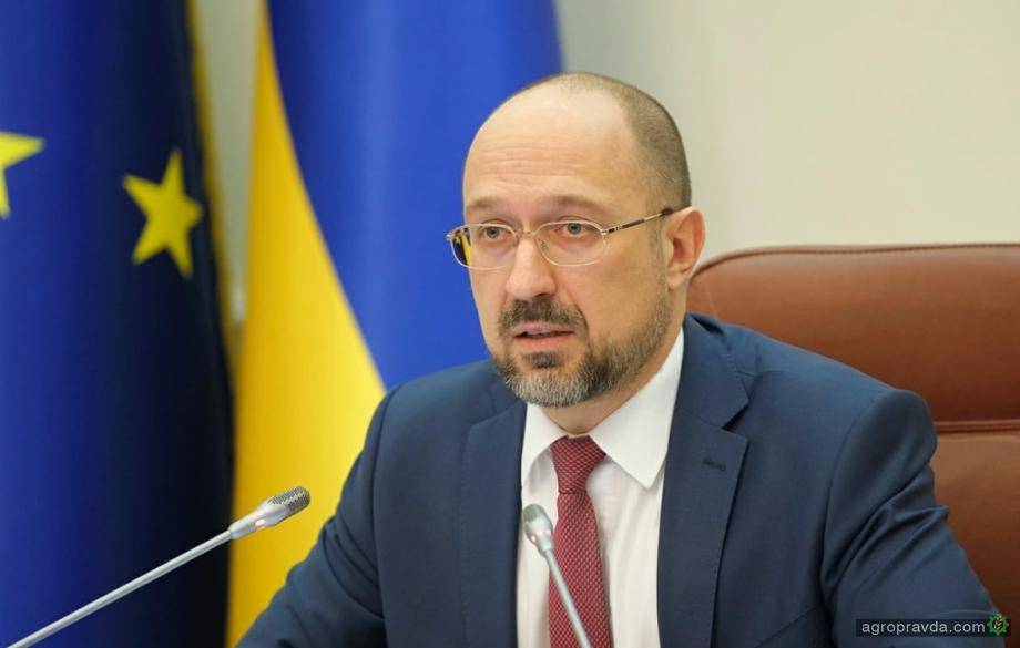 Шмыгаль анонсировал восстановление МинАПК в 2021 году