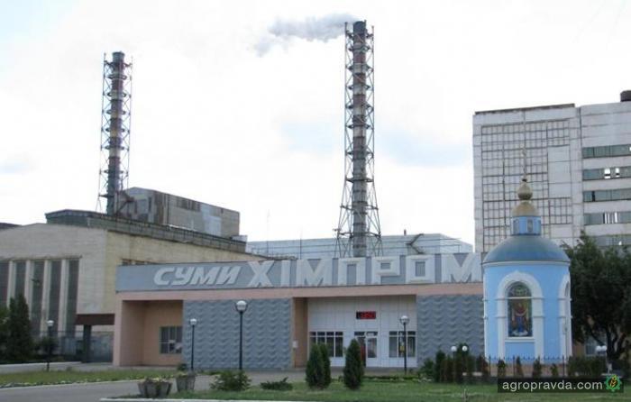«Сумыхимпром» заработал на полную мощность