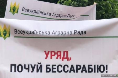 Аграрии протестуют под Кабмином из-за отсутствия обещанной госпомощи. Фото