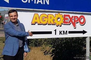Стартовала крупнейшая выставка сельхозтехники АгроЭкспо-2017. Первые фото