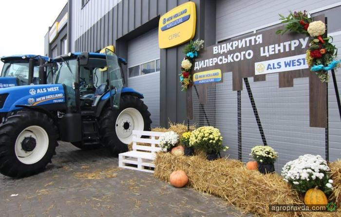 В Тернополе открылся новый дилер New Holland