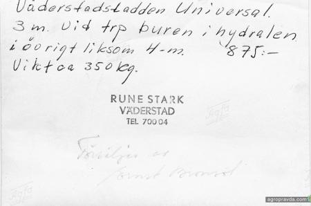 Засновнику Väderstad Руне Старку виповнилось 100 років від дня народження