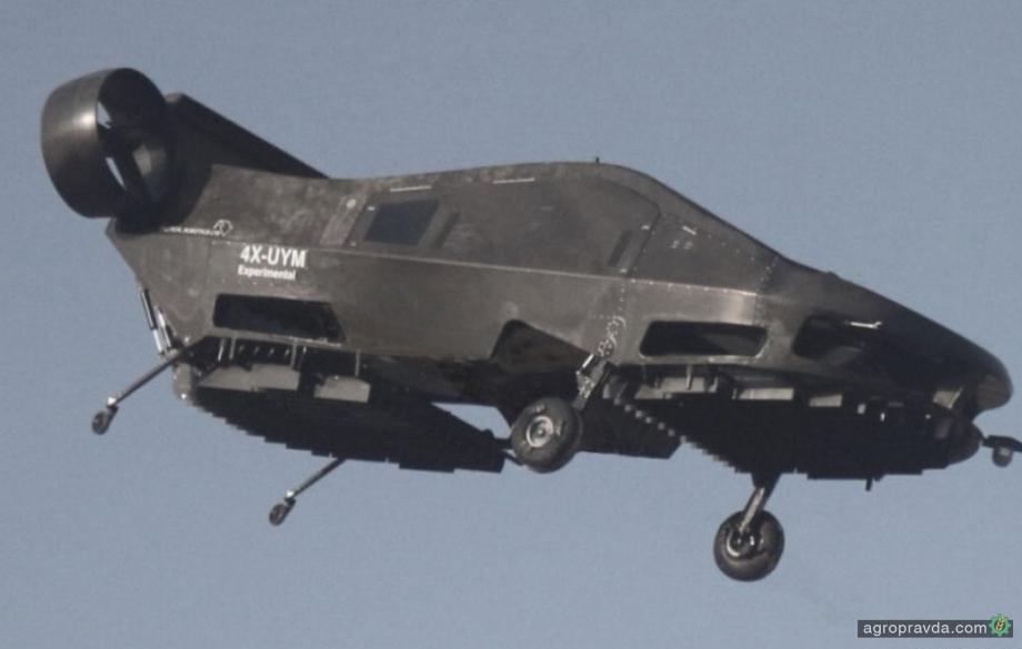 Гигантский военный дрон готовят к АПК