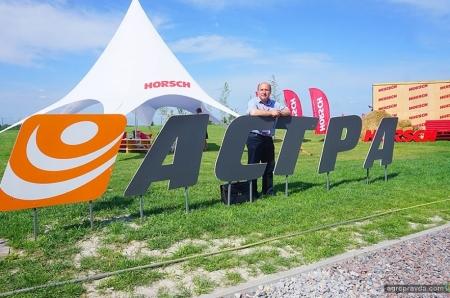 АСА «Астра» познакомила аграриев с инновационной техникой Horsch