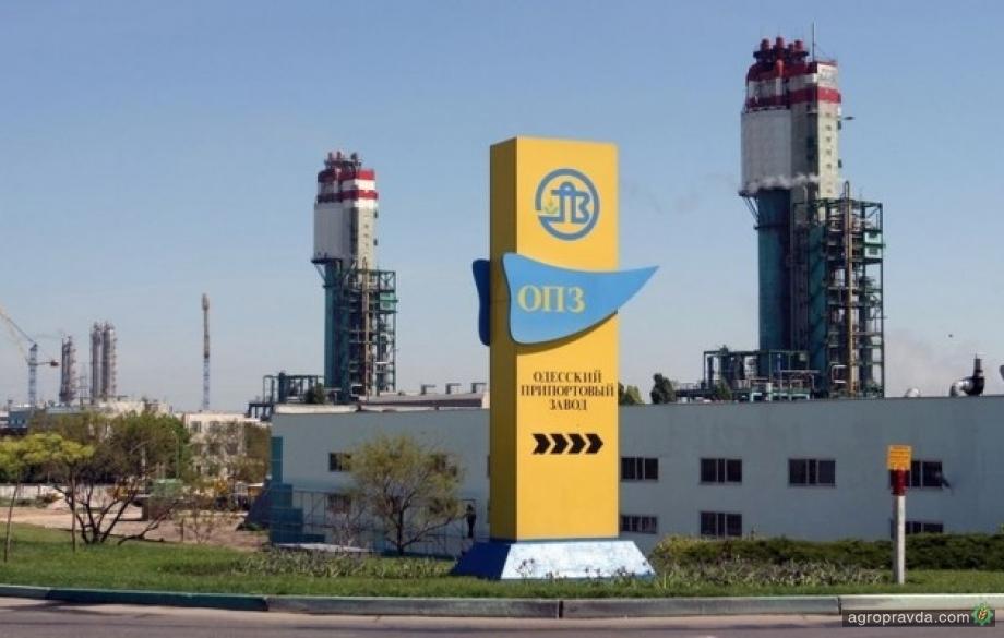 Продажу ОПЗ отложили до конца 2020 года