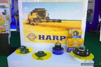 ХАРП представил компоненты для сельхозтехники на АГРО-2017