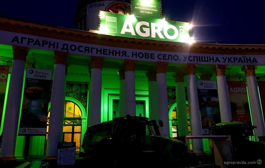 В Киеве стартовала выставка сельхозтехники и технологий Агро-2021