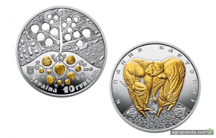 Украинских аграриев увековечат на серебряных монетах