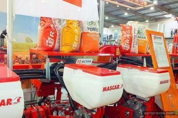В Киеве представили новый бренд сельхозтехники