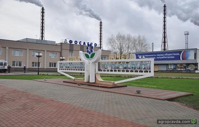Украина ввела санкции против производителей минудобрений из РФ