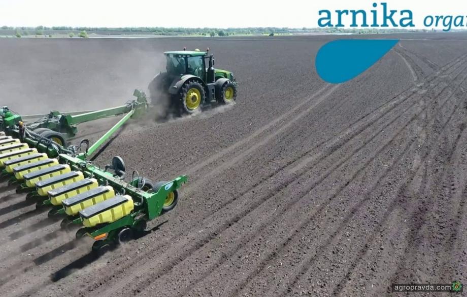 Украинская агрокомпания открыла свое торговое представительство в США