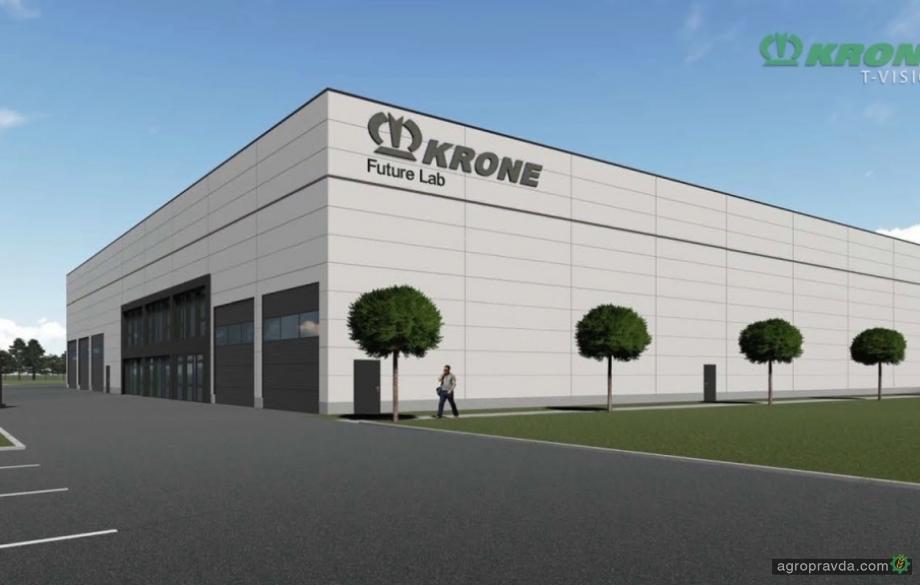 Krone строит новый валидационный центр Future Lab
