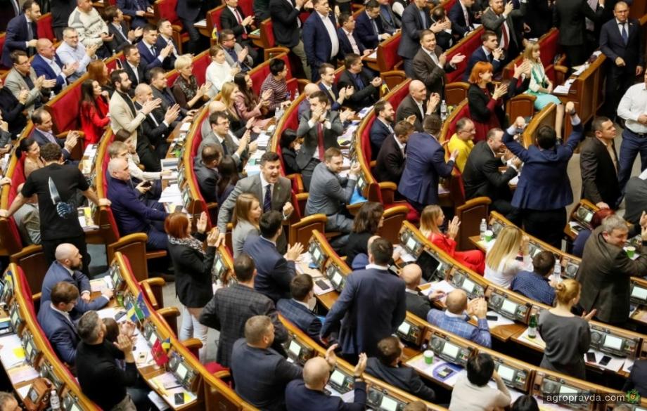 Рада перенесла рассмотрение поправок к законопроекту о рынке земли