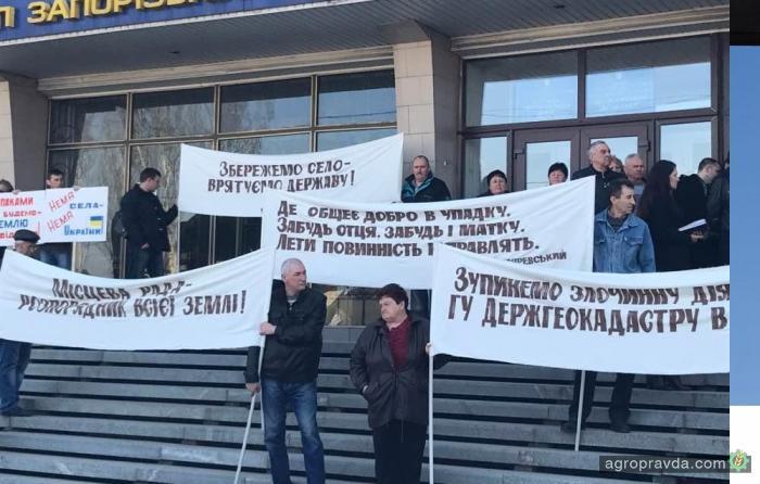 Фермеры пикетировали Госгеокадастр