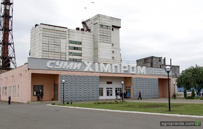 Суд продлил санацию «Сумыхимпрома» до конца 2016 г.