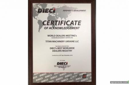 Dieci признал одним из лучших дилеров компанию из Украины