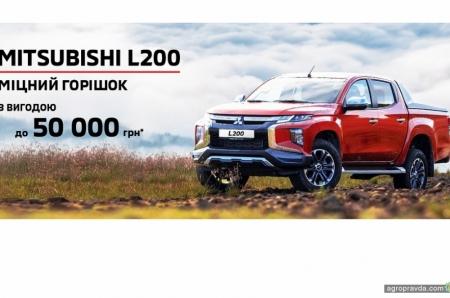 Новый Mitsubishi L200 доступен с выгодой до 50 000 грн.