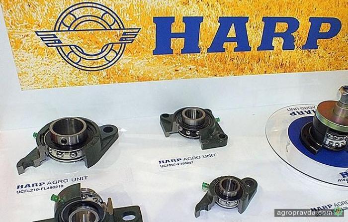 ХАРП составит конкуренцию сербским производителям