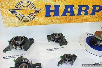 ХАРП начинает эксклюзивные поставки в Латвию