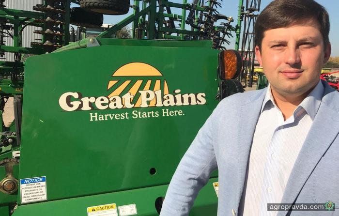 В Украине появился новый дилер техники Great Plains