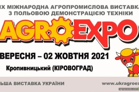 АБА «Астра» представить на «АгроЕкспо» іноваційну техніку