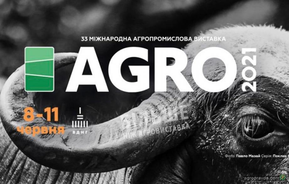АСА «Астра» запрошує на виставку «АГРО-2021»