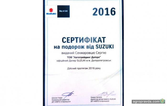Мототехнику Suzuki лучше всего продают в Днепропетровске