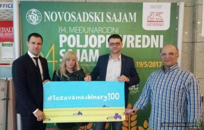 «ЛОЗОВСКИЕ МАШИНЫ» налаживают дистрибьюторскую сеть в Сербии
