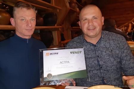 Fendt отметил работу АСА «Астра» в Украине