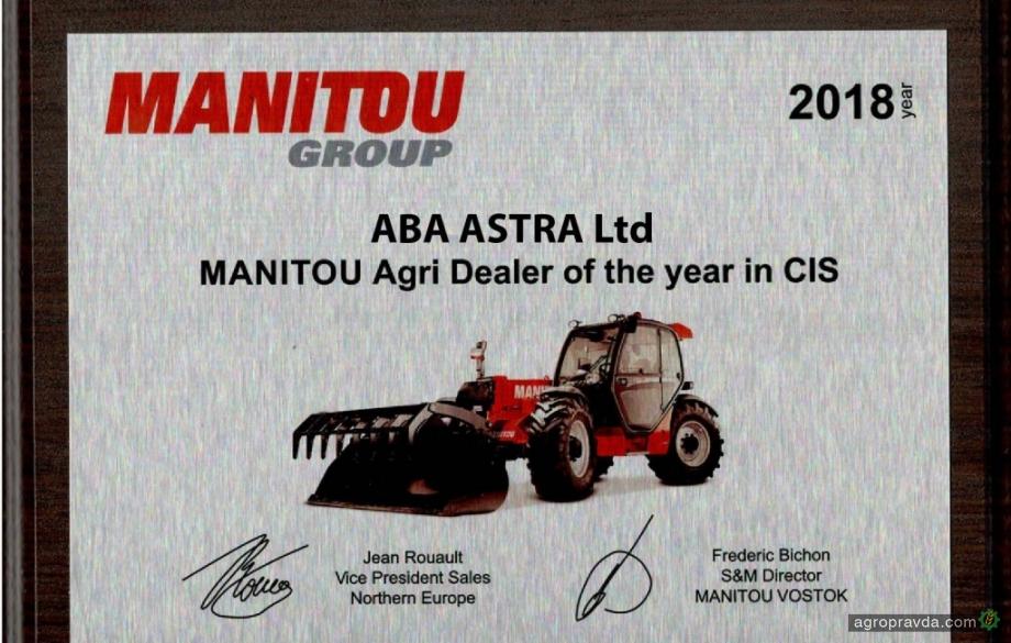 «Дилером года» Manitou стала компания из Украины