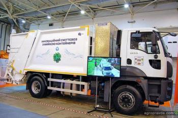 «АВТЕК» представил инновационные решения для коммунальных служб