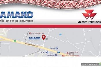 В Херсонской области откроется новый офис АМАКО