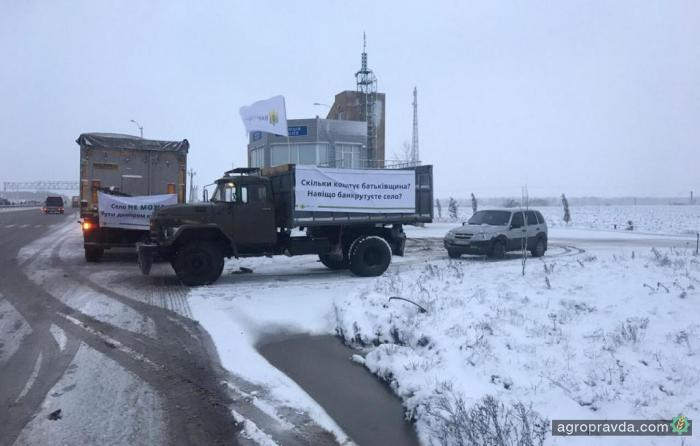 Забастовка аграриев перенесена на январь