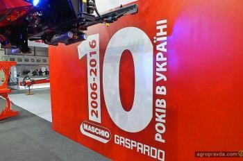 Maschio Gaspardo представил в Киеве новинки сельхозтехники