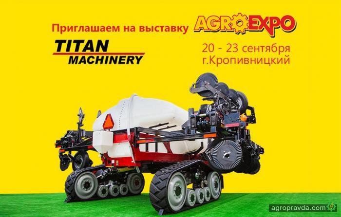 TITAN MACHINERY приглашает посетить экспозицию на AGROEXPO 2017