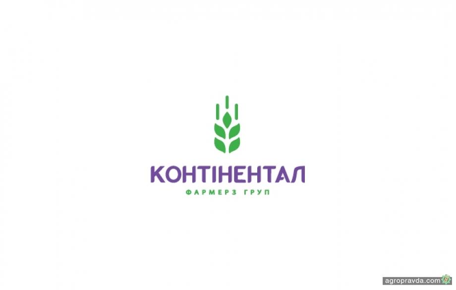 «МРИЯ Агрохолдинг» меняет имя