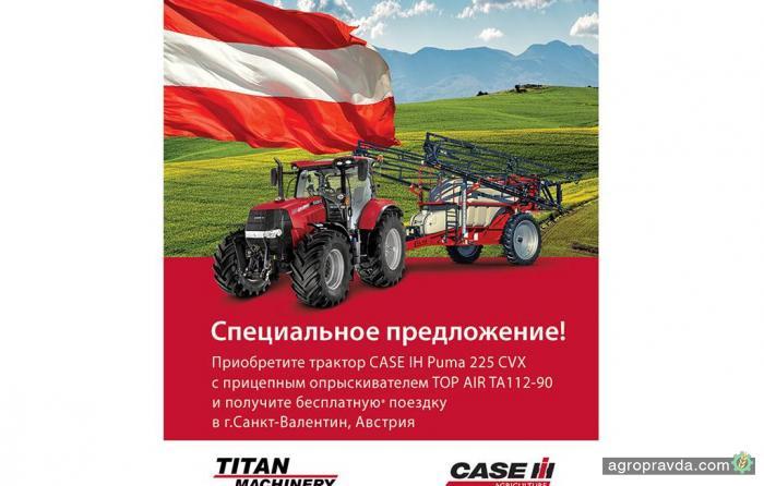 Специальное предложение на трактор CASE IH Puma 255 CVX c опрыскивателем TOP AIR TA11