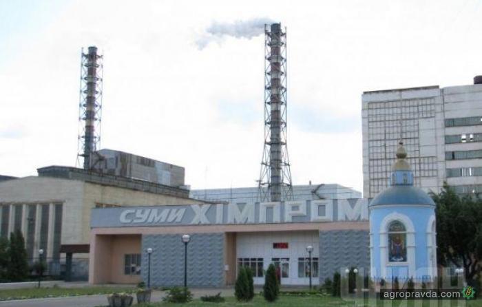 Суд продлил санацию «Сумыхимпрома»