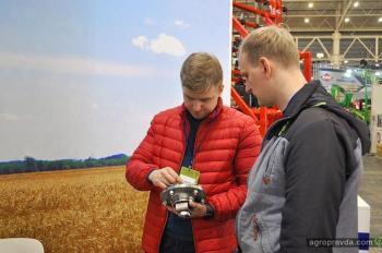 ХАРП представил продукцию высокого качества и надежности на выставке в Киеве
