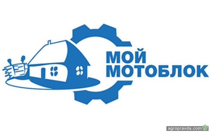 В компании МойМотоблок рассказали об оборудовании для посадки и сбора картофеля