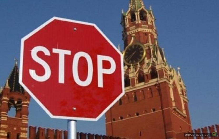 Кабмин запретил импорт удобрений и тракторов из РФ