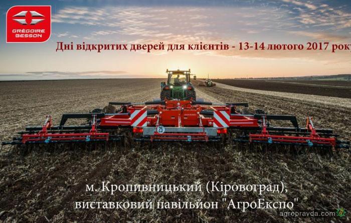 В Украине покажут крупнейшую экспозицию техники Gregoire Besson