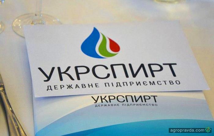 Арестованы счета госпредприятия «Укрспирт»